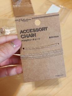 45cm silver chain